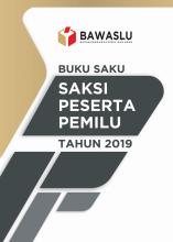 download aplikasi siwaslu 2019 terbaru